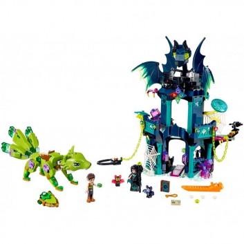 LEGO Chima - Plemię krokodyli 70231